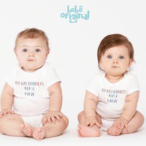 body-dia-das-criancas-colorido-com-mamae-e-papai-personalizado-bebe