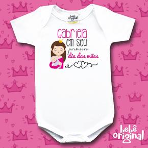 Body-baby-primeiro-dia-das-maes-com-nome-rainha-manga-curta-menina