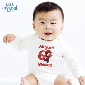 kit-bebe-mesversario-herois-baby-vingadores-com-nome-H