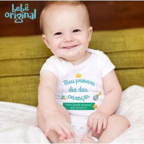 body-bebe-dia-das-criancas-nao-pode-passar-em-branco-bebe-menino-H-