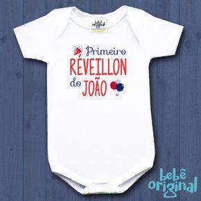 Primeiro-Reveillon-menino-manga-curta-H